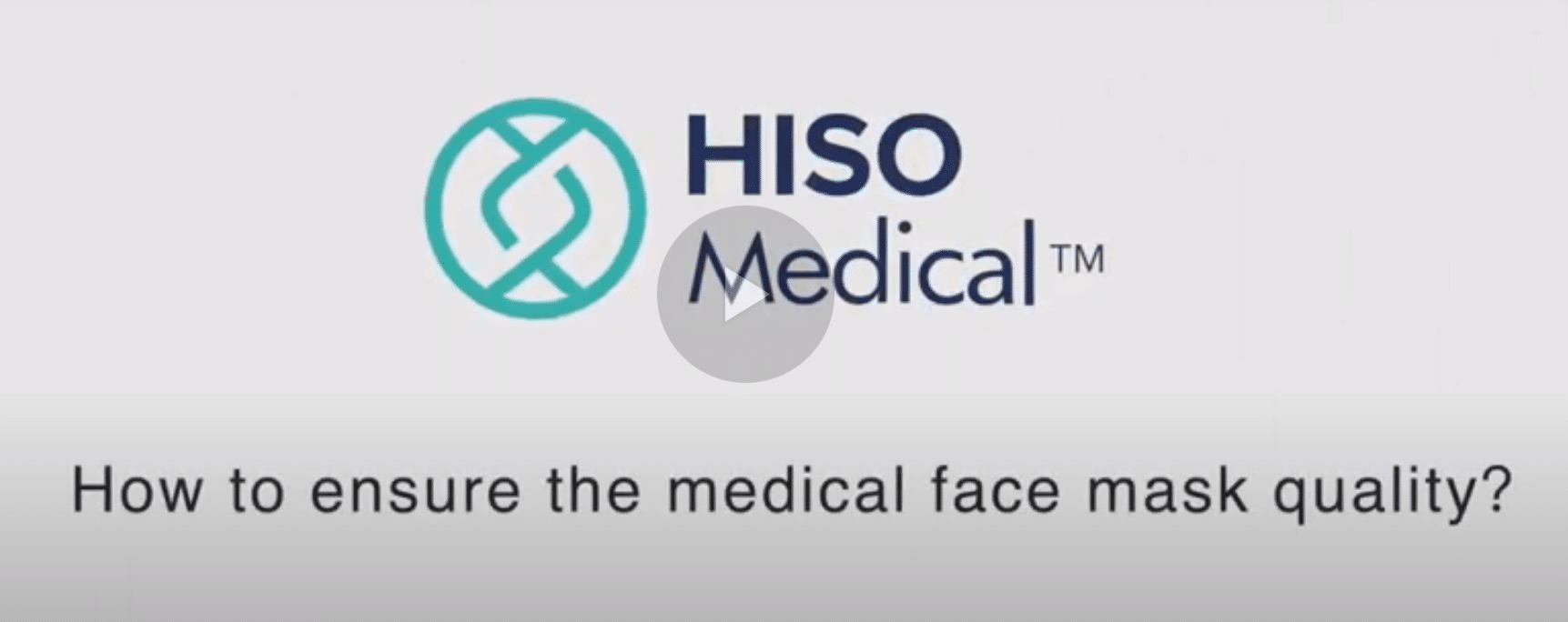 How to ensure the medical face mask quality1